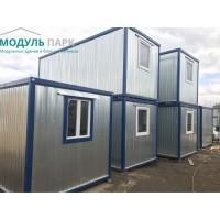 Аренда Блок контейнер - склад (ДВП)