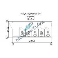 Модуль с туалетами для стройки