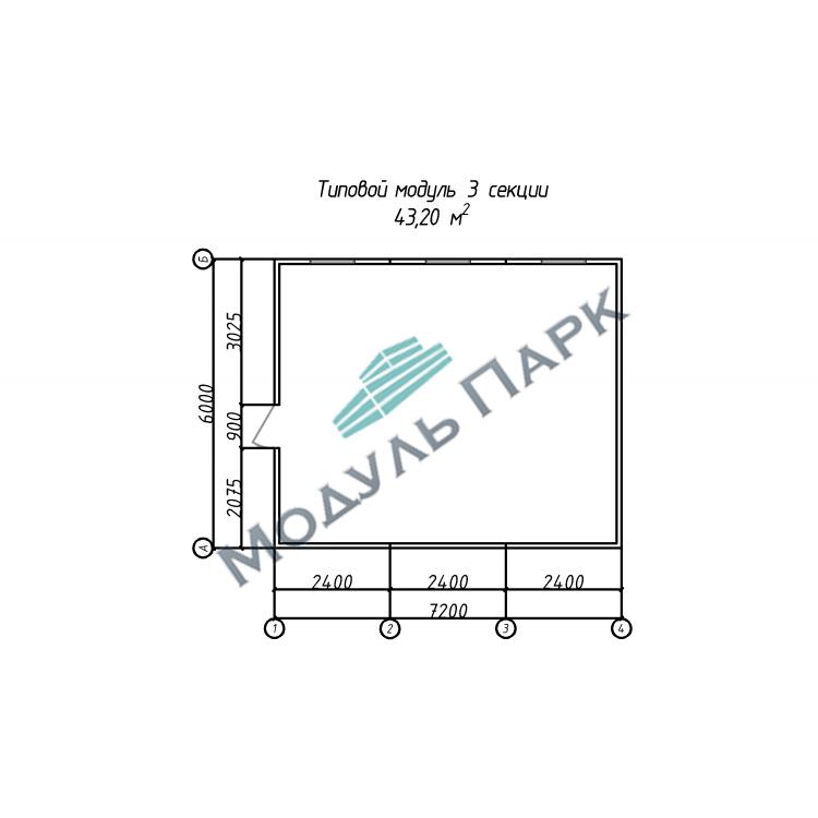 Типовой модуль 3 секции